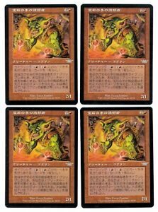 4x-Gempalm-Incinerator-JAPANESE-ASIAN-Legions-MTG-Magic-The-Gathering