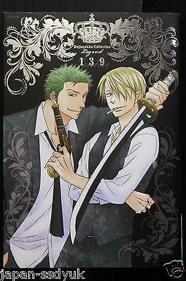 "Makoto Imada /""Omame/"" JAPAN One Piece Doujinshi Book"