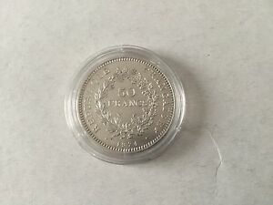 France-piece-de-50-F-en-argent-Hercule-1974-TTB