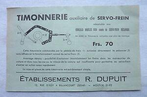 TIMONNERIE-auxiliaire-de-SERVO-FREIN-Ref-04