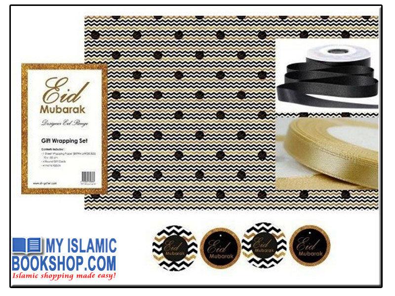 Gift wrapping set (chevron) eid moubarak idées cadeaux fête décorations