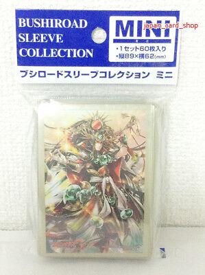 "60 Cardfight! Vanguard G /""Haryuu Senjin Kamususanoo 23599 AIR Bushiroad Sleeve"