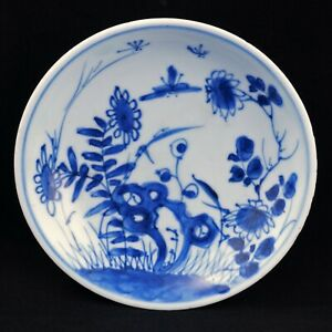 Antique-Chinese-blue-and-white-porcelain-saucer-Kangxi-period-early-18th-century