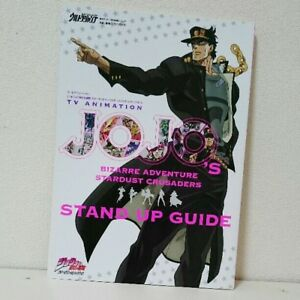 JoJo-039-s-Bizarre-Adventure-Stardust-Crusaders-Stand-up-Guide-USED