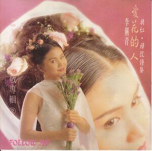 Li-Li-Qing-Made-in-Malaysia-1993-CD