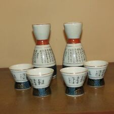 Vintage Japanese Kutani Tokkuri 6 pc Sake Set- Bottle Cups Waka Calligraphy Poem