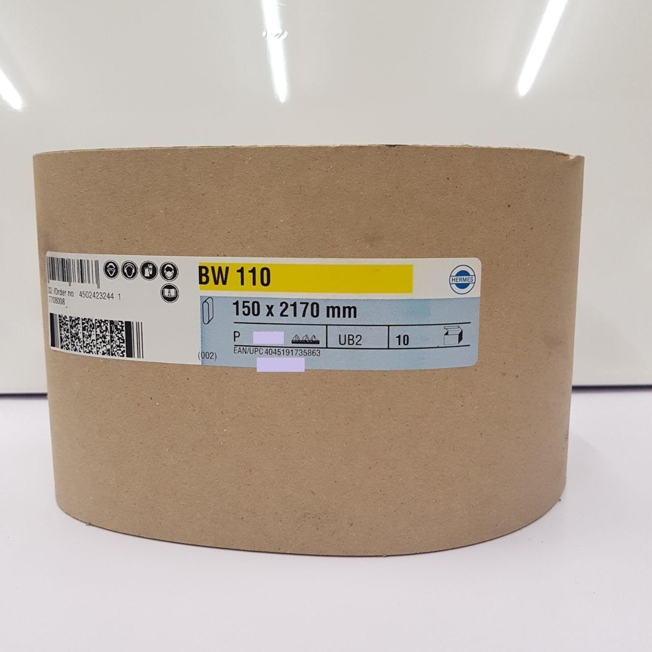Hermes Schleifbänder BW 110 - 150 x 2170 mm Körnung wählbar VE- 10 Bänder