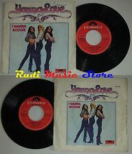 LP 45 7'' YOUNG LOVE I wanna boogie Shopping baby 1978 italy POLYDOR cd mc dvd