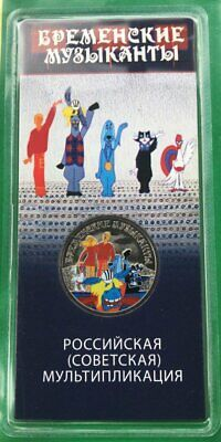 Color Russia Soviet animation New 2019 25 rubles BU Ded Moroz and Summer