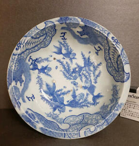 Japanese Imari Porcelain Bowl Unique Goldfish Blue Antique Meiji Era Old Japan