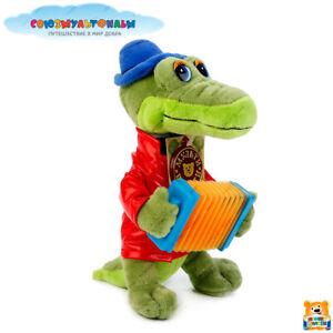 MULTI-PULTI-GENA-Russian-Toy-Talking-Plush-w-Sound-Cartoon-Character-9-0-034