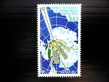 Francesi meridionali e terre ANTARTICO 1981 Satellite SG164 FP692 prezzo di vendita