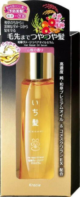 Kracie Japan ICHIKAMI Waso Damaged Hair Repair Oil Serum 60ml