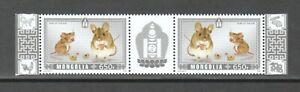 Mongolei 2020 Zodiac Lunar Jahr der Ratte Zusammendruck Paar Komp. Set von 2 Briefmarken