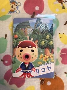 Rare Authentic Zucker Nintendo Animal Crossing New Horizons Gummy Card Japan