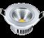 Superficie-de-cromo-cepillado-IP44-Empotrable-LED-COB-Downlight-de-techo-bombilla-Spot