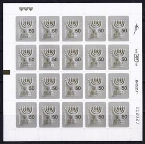 ISRAEL-STAMPS-2011-SELF-ADHESIVE-MENORAH-0-5-BOOKLET-3rd-ISSUE