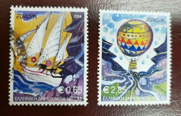 2004 Grèce Timbres Europa Utilisé Euro Set Vacances Perforé
