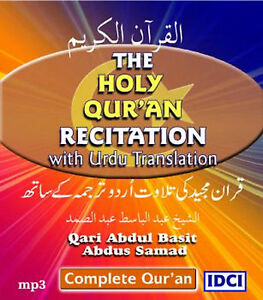 Details about Qari Abdul Basit Quran Recitation with Urdu Translation - mp3  CD (QUT2)