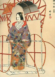 K Nakajima Woodblock Prints TSUKIOKA KOGYO Japanese woodblock print ORIGINAL Ukiyoe Noh play