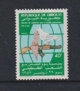 Djibouti - 1982, Palestinian Solidarity Day Bird stamp - MNH - SG 869
