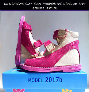 Orthopedic FLAT-FOOT PREVENTIVE SHOES for KIDS. Rigid shoe ...
