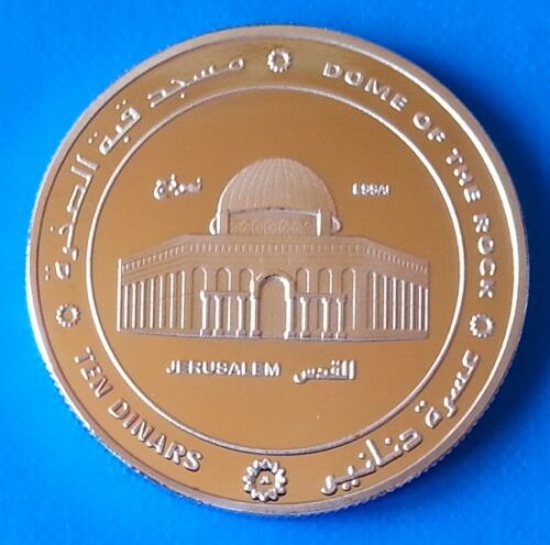 Dome of the Rock unusual coinage Palestine 10 diners 2014 UNC Jerusalem