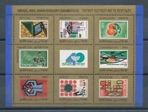 162558) Israël Bl .38 ** Ausst. 40 Ans Israël