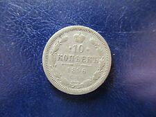 RUSIA - RUSSIA - URSS 10 KOPEK 1896