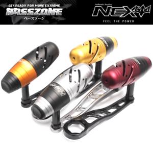 Bass zona baitcasting Reel aluminio Power handle & T-bar set 110mm