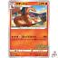 Pokemon-Card-Japanese-Charizard-143-S-P-PROMO-Illustration-grand-prix thumbnail 1
