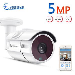 POE-H-265-HD-2MP-3MP-5MP-Camera-XMEYE-Remote-Viewing-ONVIF-BLUE-IRIS-RTSP-NVR-CN