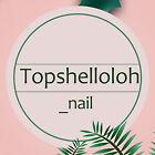 topshellolohnail