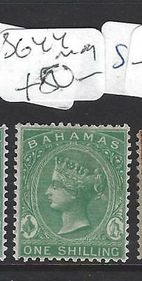pp1710b Bahamas Sg 44 Mog Cleaning The Oral Cavity. Qv 1/