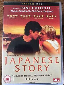 Japonais-Story-DVD-2003-Australien-Wilderness-Drame-Film-Largeur-Toni-Collette