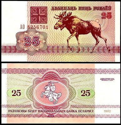 Belarus 25 RUBLEI 1992 P 6 UNC