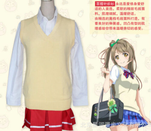 Anime Love Live Kousaka Honoka School Uniform Sweater Vest Tops Cosplay Costumes