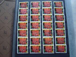 Briefmarke Yvert/tellier Nr Côte D Ivoire 524 X28 Gestempelt Briefmarke