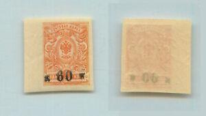 Armenia-1919-SC-1a-mint-rtb2350