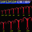 100pcs-Rouge-Hi-Acier-Carbone-peche-hamecons-Aiguises-Treble-Hooks-Tackle-pleine-taille miniature 10
