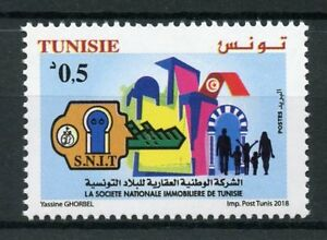 Tunisie-2018-neuf-sans-charniere-SNIT-National-agence-immobiliere-1-V-Set-Architecture-timbres