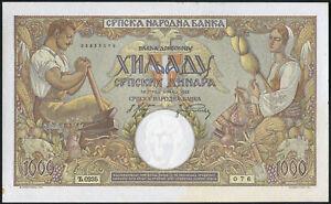 SERBIA-German-Occupation-WW2-1000-Dinara-1942-Banknote-Note-P-32a-P32a-AU