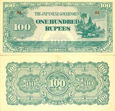 Japanese Burmese 1 5 10 100 Rupee set Japanese Occupation notes WWII F~XF//AUNC