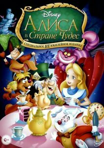 Alice-in-Wonderland-DISNEY-NEW-DVD-2010-in-English-Russian-Italian