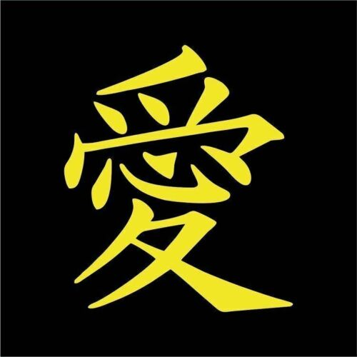 Choose Color /& Size Shinobi of Sunagakure Gaara Symbol Decal Naruto