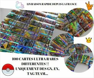 LOT-DE-100-CARTES-POKEMON-ULTRA-RARE-GX-EX-FLASH-ARC-EN-CIEL-NEUVES-IDEAL-CADEAU