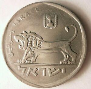 1980-Israel-5-Programa-Coleccion-Moneda-Israel-Bin-Z7