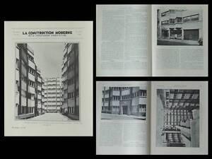 CONSTRUCTION-MODERNE-1934-PARIS-11-PLACE-CHERIOUX-HENNEQUET-DEFENSE-PASSIVE