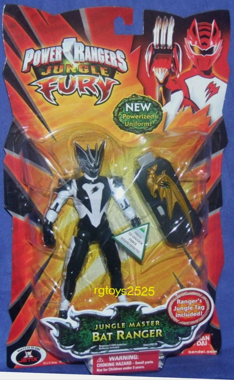 Power Rangers Jungle Fury 5