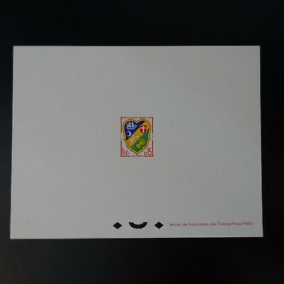 Briefmarken Und Ausland Weithin Vertraut. Épreuve De Luxe Briefmarke Nicht Gezahnt Imperf Nr.1232 Wappen Algier 1961 Um Eine Hohe Bewunderung Zu Gewinnen Und Wird Im In